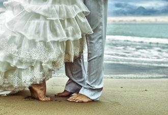 "Ритуал на привлечение любви ""Скорый брак"""