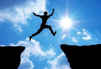 Девять нелегких вещей, которые необходимо сделать, чтобы двигаться вперед