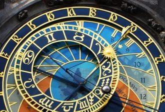 Астрологический прогноз на неделю: 25 сентября - 1 октября 2017 года
