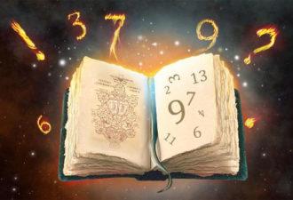 Нумерологический гороскоп на сентябрь 2017 года