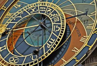 Астрологический прогноз на неделю: 18 - 24 сентября 2017 года