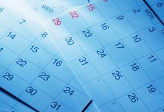 Тридцать два неблагоприятных дня