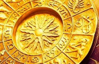 Астрологический прогноз на 25 октября