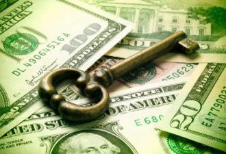 Буквенные коды денег и удачи