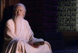 9 жизненных уроков, базирующихся на философии Конфуция: