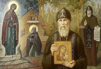 Уникальная молитва СТАРЦА ПАНСОФИЯ АФОНСКОГО