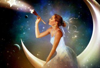 Новолуние 20 сентября: избавляемся от проблем и привлекаем удачу