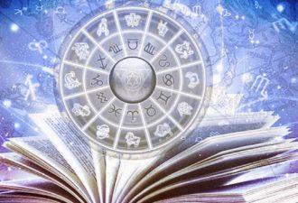 Астрологический прогноз на неделю: 16 - 22 октября 2017 года.