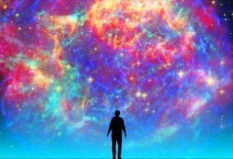 4 признака того, что Вы уже жили в этом мире