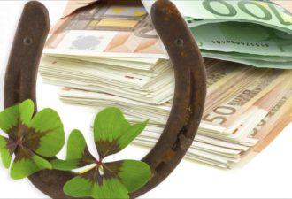 Как приманить деньги и удачу