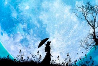 Медитация в полнолуние для преодоления кармы