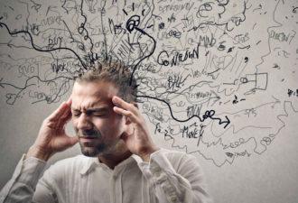 Как очистить голову от ментальной грязи?