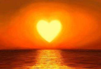 Самонастройка «Пламя Вселенской любви»