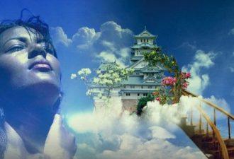 Медитация для исполнения желаний «Место для души»