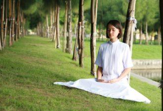 Медитация для исполнения желаний «ОТПУСТИТЬ СВОЕ ПРОШЛОЕ»