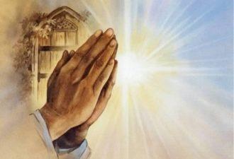 Сильная молитва на удачу в любых делах