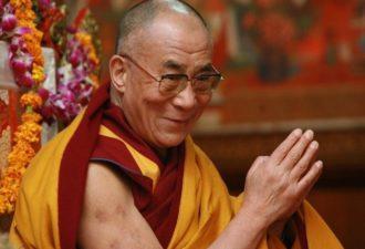 5 рекомендаций от Далай-ламы