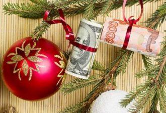 Как привлечь деньги и удачу в новогоднюю ночь