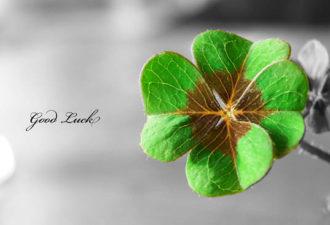 Как привлечь и удержать удачу