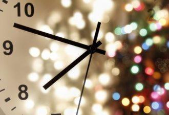 30 дел, которые нужно успеть сделать до Нового года