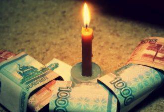 Предновогодний обряд на денежный достаток