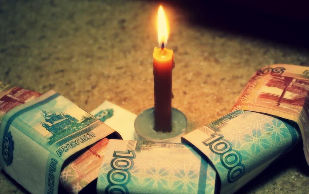 Как привлечь деньги и удачу в 2019 году? Амулет богатства на 2019 год изоражения