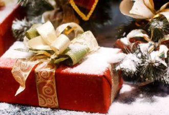 Черный список подарков: что нельзя дарить на Новый 2018 год