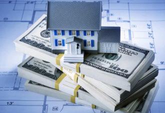 Заговоры на быструю продажу дома, квартиры или машины