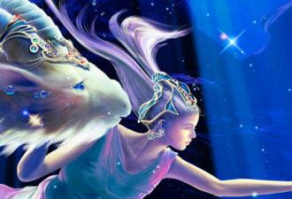 Венера в Козероге: прогноз по знакам зодиака