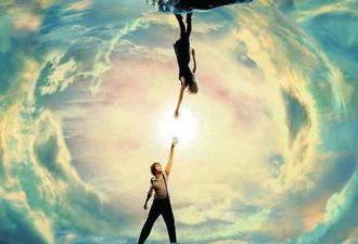 5 зодиакальных пар, союз которых был предопределен на небесах