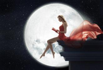 Лунный день сегодня 7 февраля 2018 года