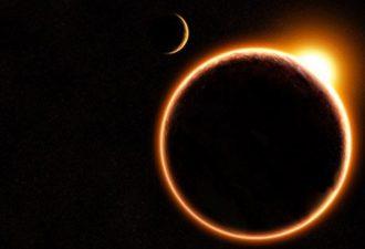 Как лунное затмение 31 января 2018 года повлияет на знаки зодиака