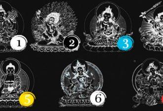 Выберите Будду и узнайте свою личную мантру! Ее нужно обязательно запомнить!