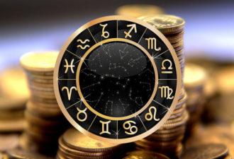 Финансовый гороскоп на февраль 2018 года