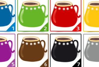 Тест: выберите чашку и определите свою истинную сущность