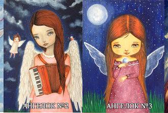 Ассоциативные карты с ангелочками дадут вам важный совет