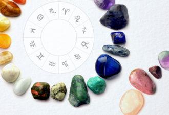 Какой камень может принести вам удачу по вашему знаку Зодиака