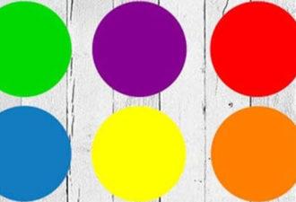 Выберите любимый цвет, который расскажет много интересного о вас!