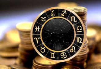 Финансовый гороскоп на апрель 2018 года для всех знаков Зодиака