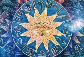 6 знаков зодиака, которые найдут свое истинное счастье в 2018 году