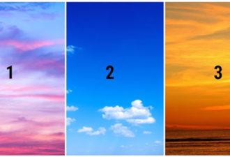 Выберите небо, которое вам нравится больше всего!