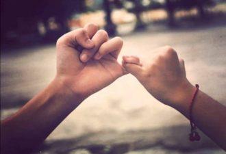 Прощайте, но «не наступайте на одни и те же грабли»