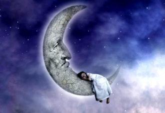 Почему нельзя рассказывать свои сны другим людям