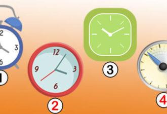 Выберите часы, которые вам больше всего нравятся, и получите важное жизненное послание!