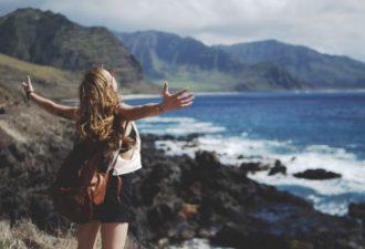 Как изменить свою удачу и заставить её повернуться к вам лицом