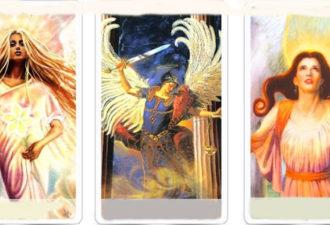 Выберите карту и получите ангельское послание!