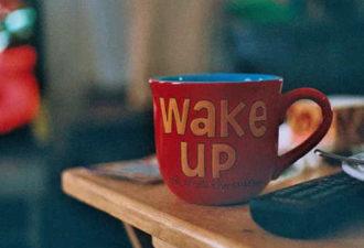 Утренние заговоры на везение и успех