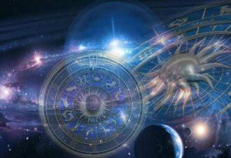 Астрологический прогноз на неделю с 20.08.18г. - 26.08.18г.