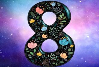 Астрологический прогноз на авугст: все кусочки пазла соединятся воедино!