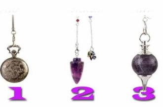 Выберите символ и получите духовное руководство!